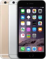 IPHONE 6 LOCK 64GB (LIKE NEW 99%)