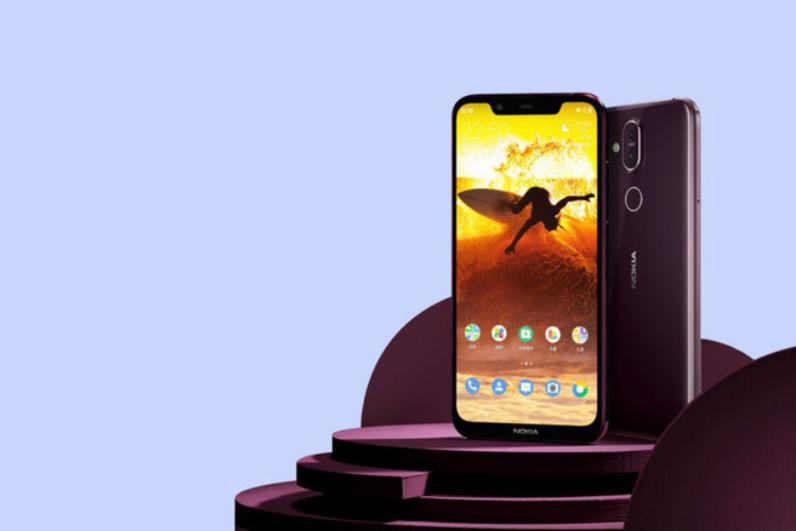 Điện thoại nokia x7 giá bao nhiêu tiền là RẺ NHẤT 2019