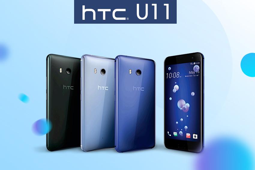 Điện thoại HTC U11 giá bao nhiêu tiền - Bảng giá mới nhất 2018 2