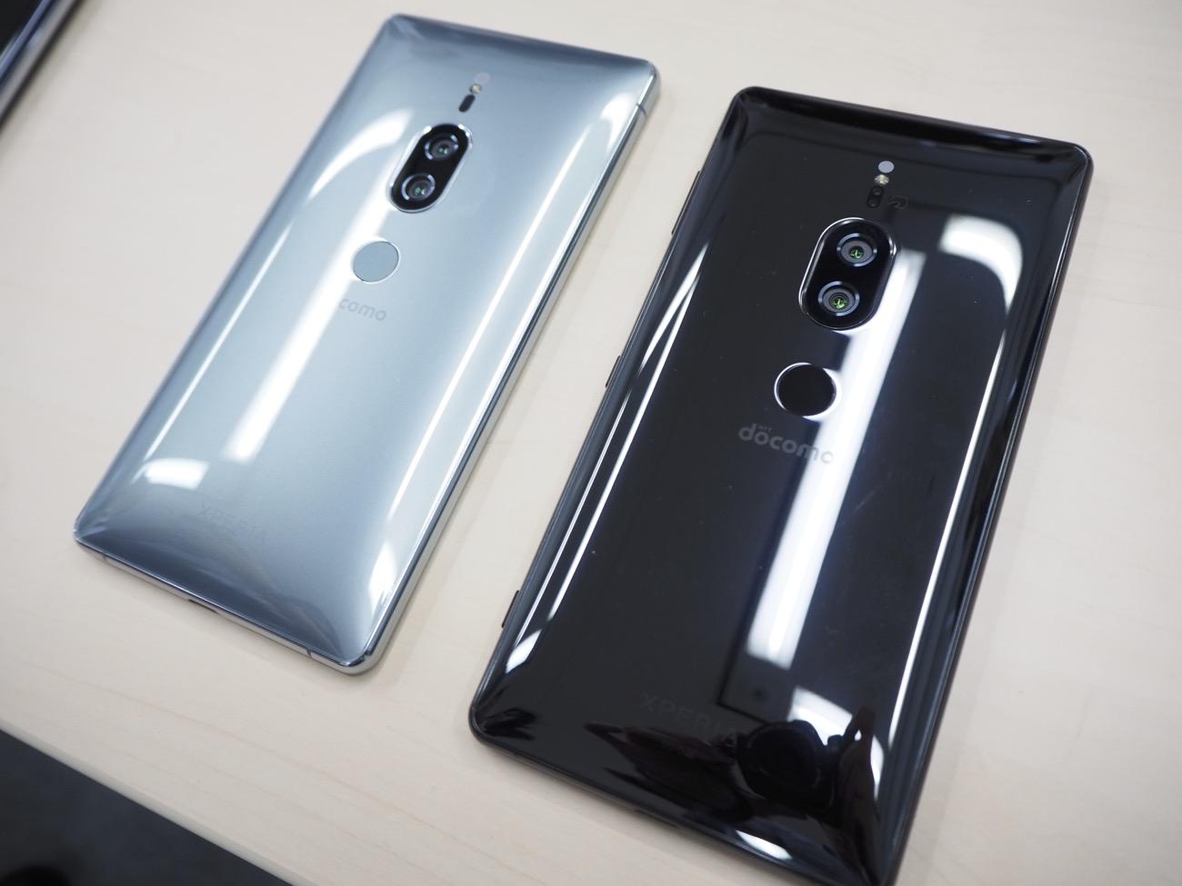 Điện thoại Sony Xperia XZ2 Premium giá bao nhiêu tiền 2