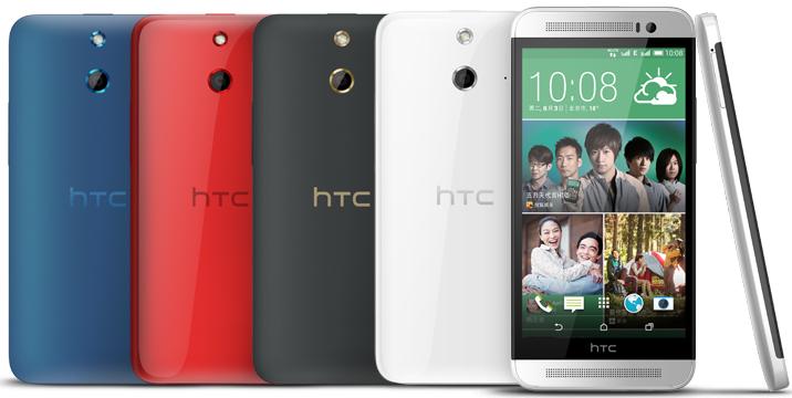 Điện thoại htc m8 giá bao nhiêu tiền và chất lượng ra sao
