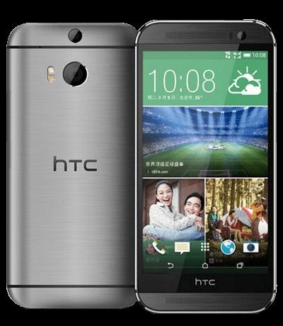 điện thoại htc m8 giá bao nhiêu 1