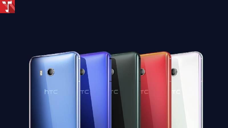 Điện thoại HTC U11 ( Hết Hàng )